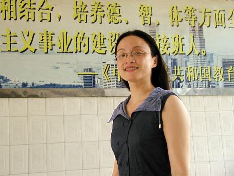 张燕签名公文设计