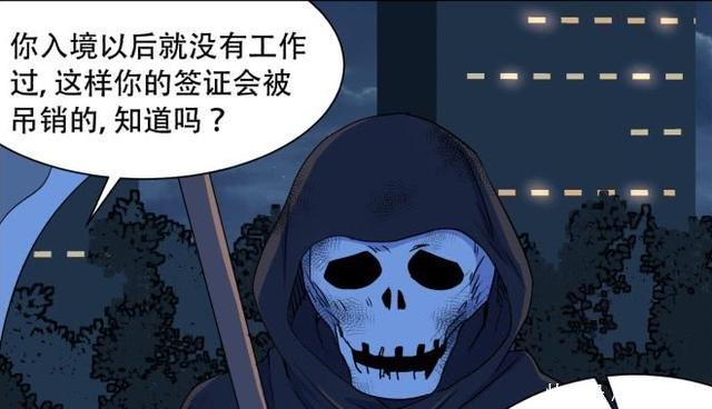 搞笑漫画任务的索命阎王失败了,死神你光卖萌漫画H唯美图片