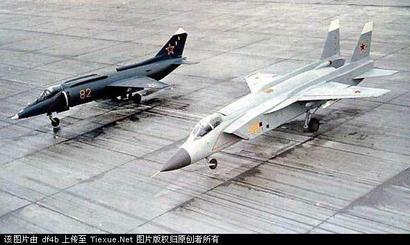 苏联雅克-141战斗机