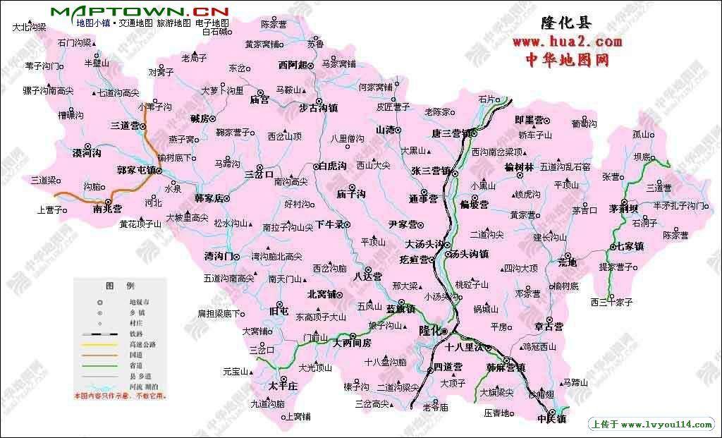 隆化县地图
