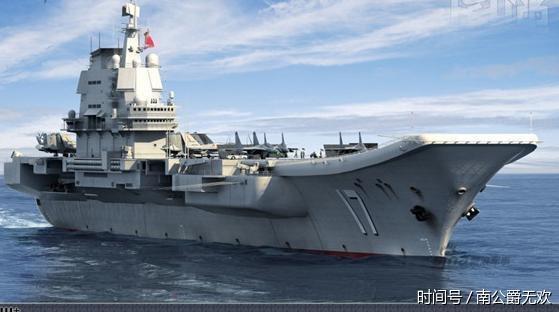 中国001A航母服役后在世界上能排第几?亚洲第一,世界第二! - 挥斥方遒 - 挥斥方遒的博客