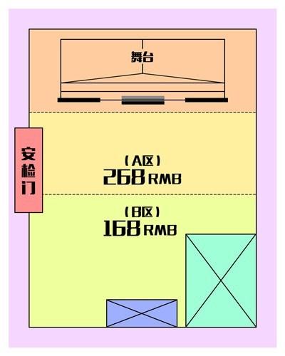 2015小旭全国巡回演唱会(成都站)官方售票通道开启