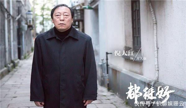 北广坤,南大强,表情苏爸爸极品了解一下低眉图片包表情图片