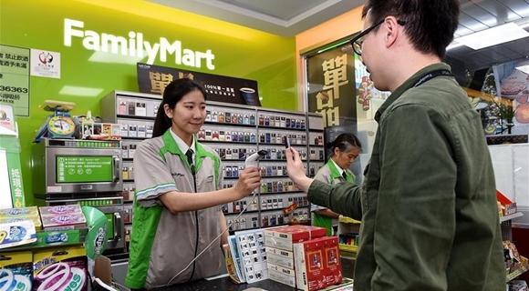 大陆移动支付加快落地台湾 覆盖岛内三万多商户