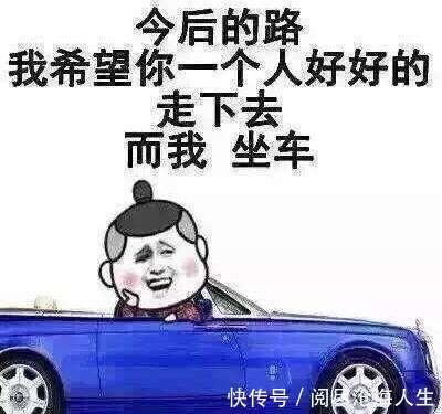 小伙想靠父母在杭州买房谈女朋友,母亲这样做让网友纷纷点赞