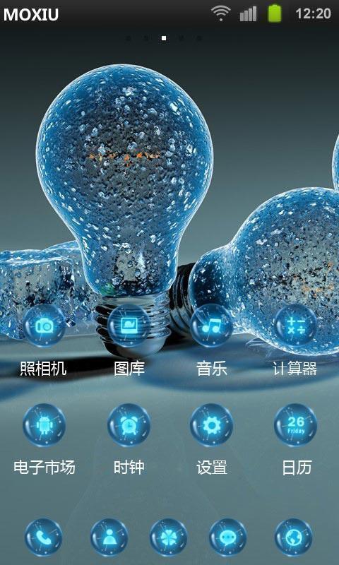 水晶玻璃球魔秀桌面主题