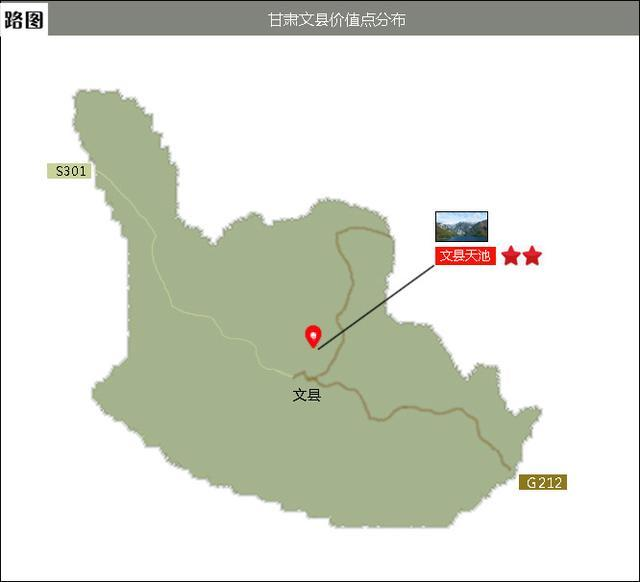 路图发布-甘肃文县天池