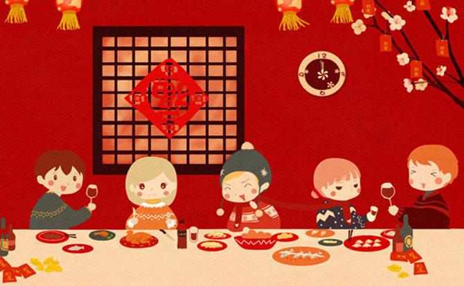 春节-幻灯片01