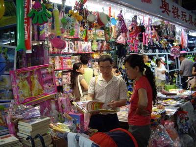 北京儿童玩具批发市场