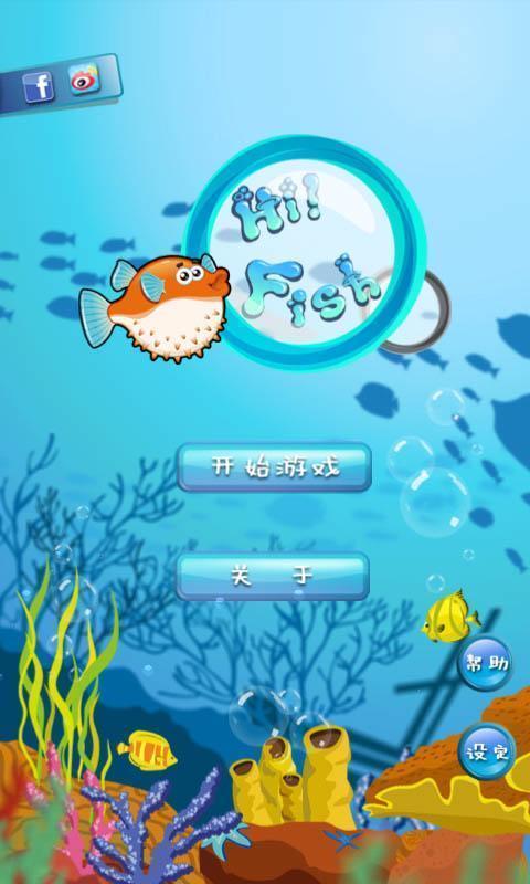 水果,糖果等静物,《天天爱消除》的主角们都是超萌超可爱的小鱼.