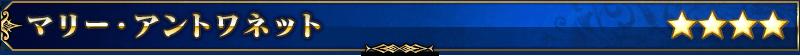 Servant title 03 hwdx6.png