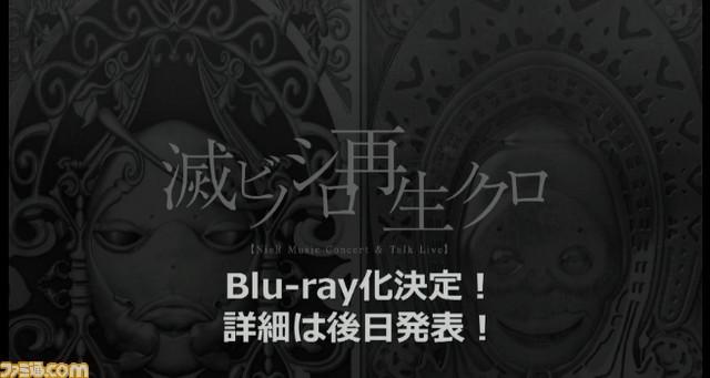 《尼尔:机械纪元》黑盒特别版公布