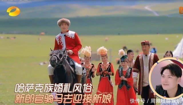 向佐穿新郎服骑马去迎接郭碧婷,当郭碧婷出镜那刻,网友狂按暂停!