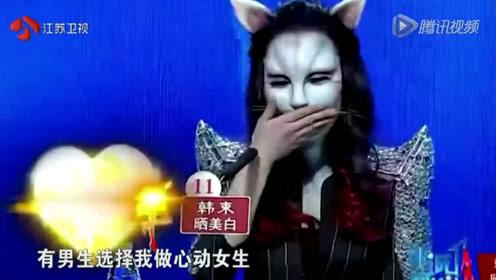 非诚猫女全程带面具上台相亲,当摘下面具露真容,连孟非都看走神了