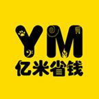亿米省钱 v1.9.3 安卓版