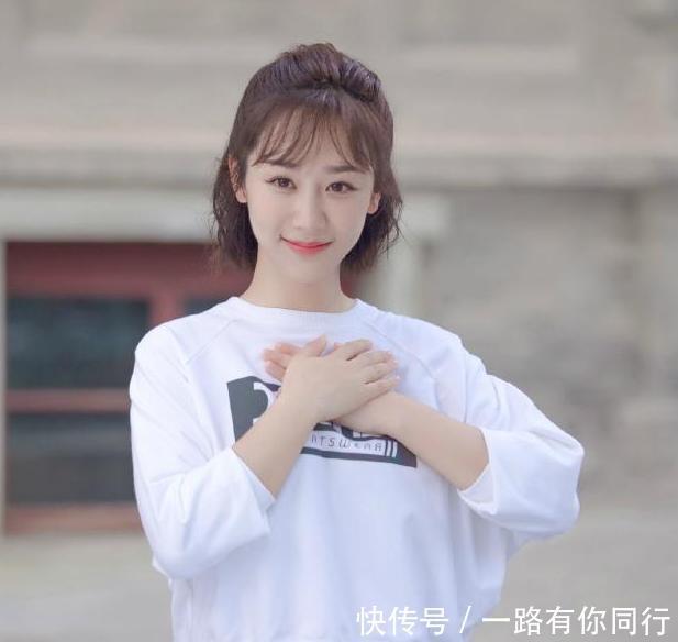 杨紫张一山邓伦关晓彤明年或同台节目,四人共
