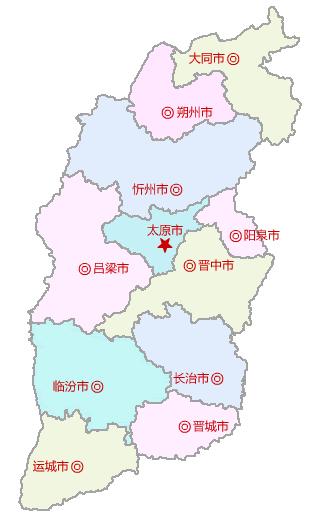 (图)山西地图