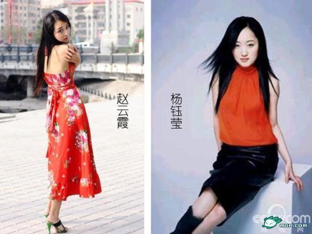 美女校长赵云霞中国最火的明星脚最美的中国女明星