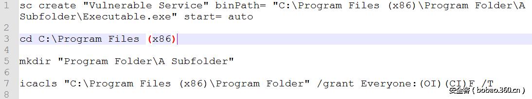 渗透测试技术之另类Windows提权