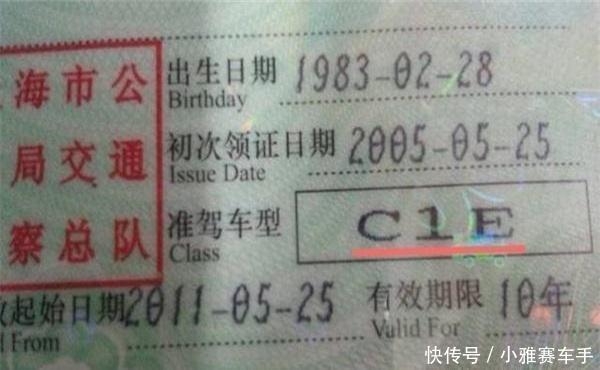 考驾照都考C1,却极少有人考C2,这到底是为什