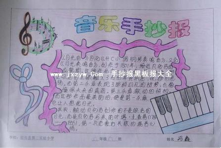 写字手抄报内容_海能汇问