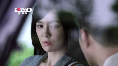 CCTV-8《执行利剑》第21集看点