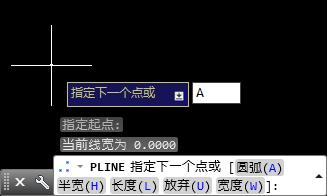 cad多段线画弧线两张CAD如何图纸v弧线图片