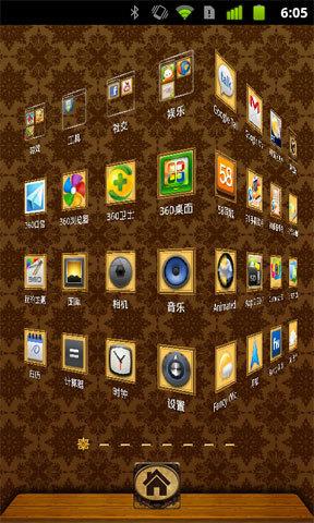 360桌面主题-流金岁月截图4