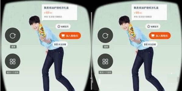 阿里推出VR播放器
