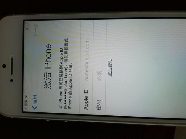 苹果手机没有id无法开机怎么办