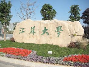 黑龙江八一农垦大学;石河子大学;齐齐哈尔大学;沈阳农业大学,东北农业图片