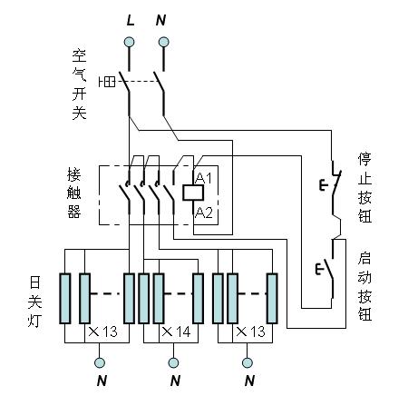 220v交流接触器接线图.