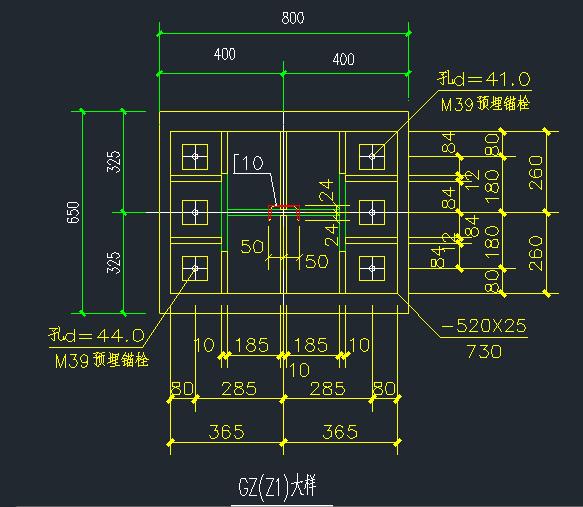 650和800是应该是混凝土基础的宽和长,-500*25,的意思是钢板厚25mm,宽500mm,长730mm;6个小方块是螺栓垫板,也要计算,看图纸说明,有没有图集,会标尺寸。那些12、10的也是钢板,厚12mm,10mm,长宽要看立面图,或者图集有标尺寸。中间绿色成H型是H型钢。H型钢周围有10块钢板,厚10mm的有6块,厚12mm的有4块。有空去现场看看,剖面图就清晰了