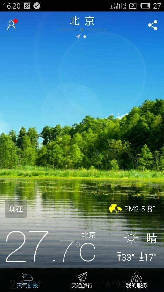 大杨树天气预报22号周五有雨吗