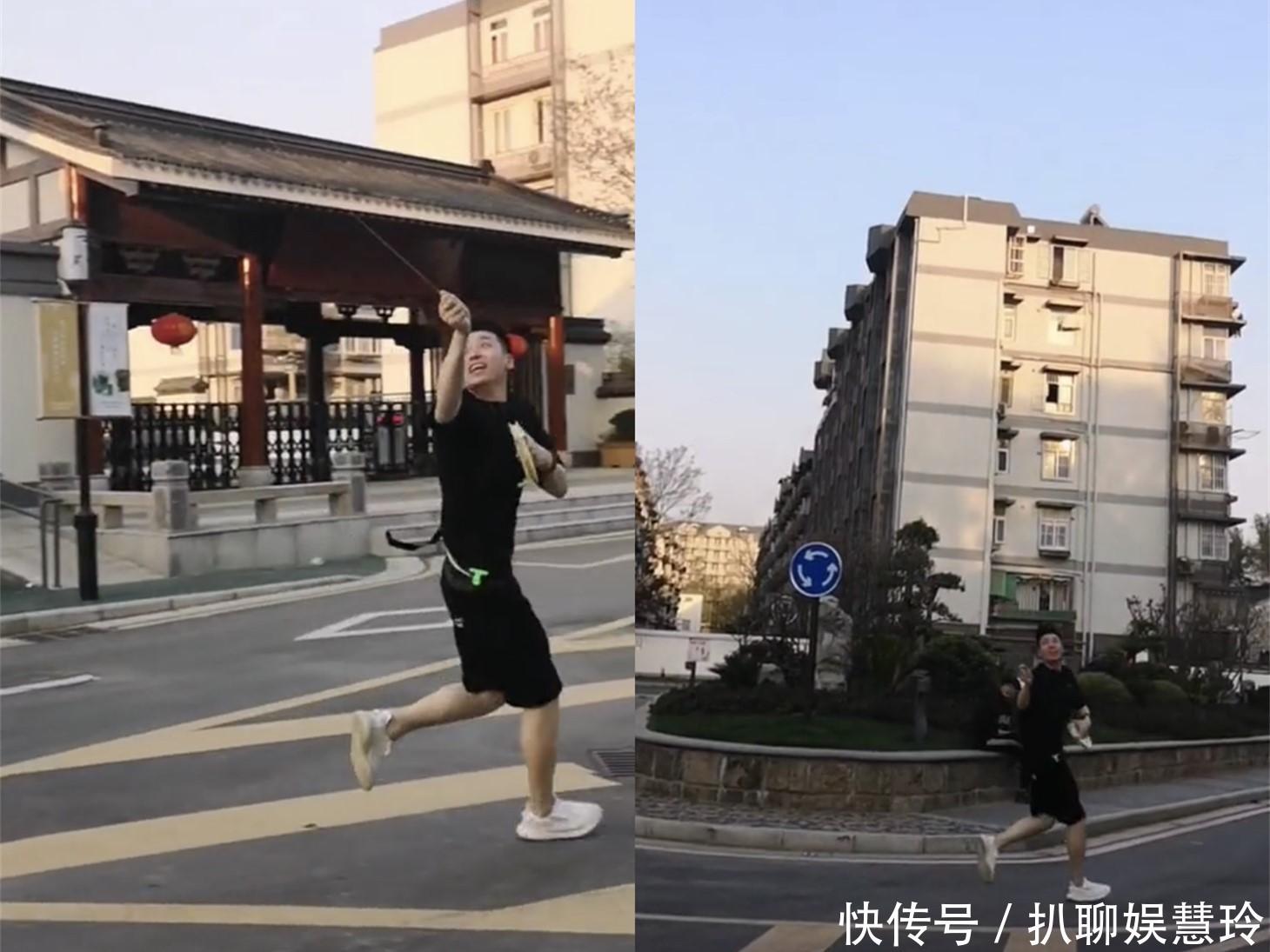 德云社一群大酒店放风筝,王九龙超奔跑,开心起男生有什么样的情趣情趣内衣图片