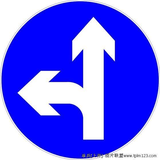 指示标志的颜色为蓝底,白图案;形状分为圆形,长方形和正方形.