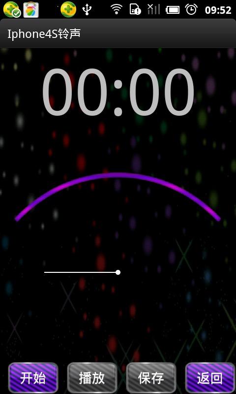 Iphone4S铃声截图3