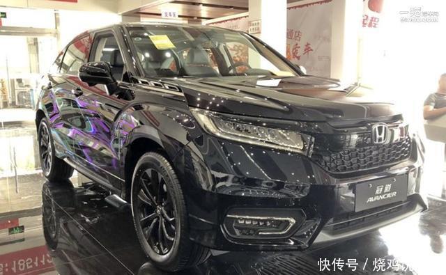 将于6月28日上市 广汽本田冠道新增特别版车型