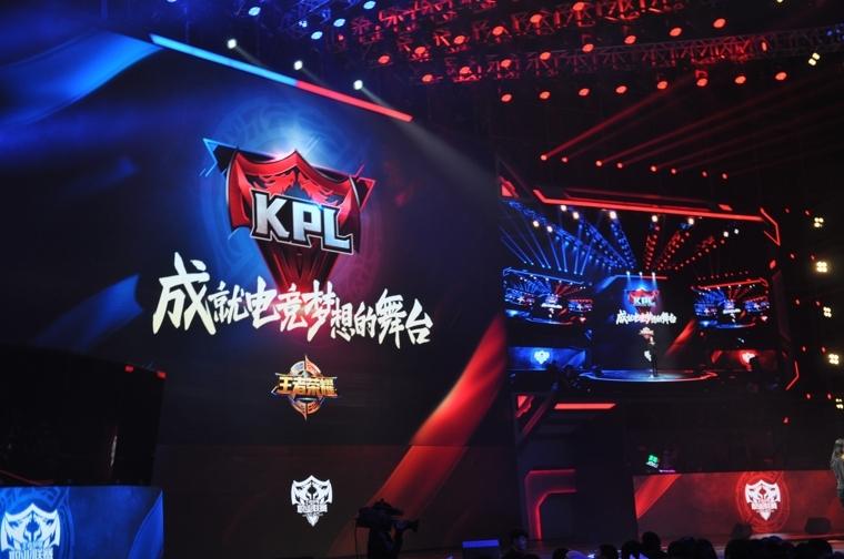 KPL职业联赛总决赛暨年终盛典现场