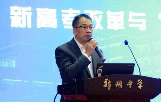 2018全国高考改革与互联网+教育研讨会在郑