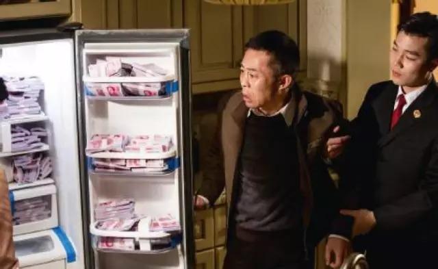 【转】北京时间     现实反贪案:市长烟酒放半间房 匿名信挖一串贪官 - 妙康居士 - 妙康居士~晴樵雪读的博客