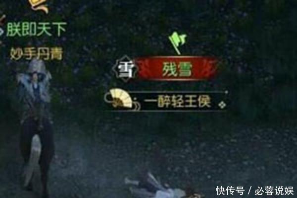 王思聪还能带动逆水寒热多久 网友 别忘了秦奋