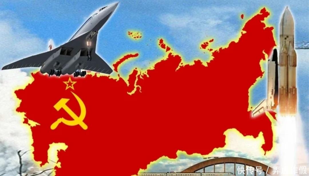 3个大型项目,可能完全改变苏联