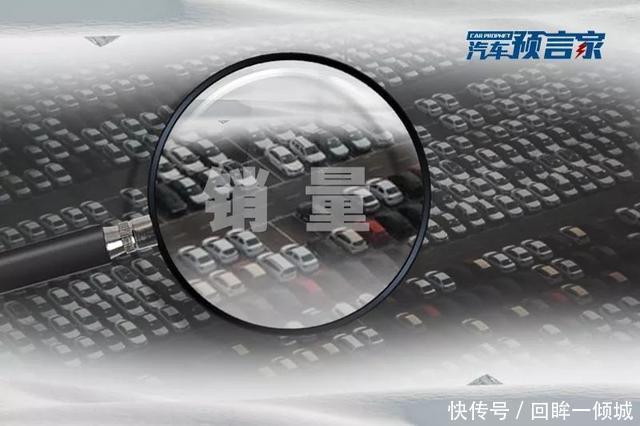 中汽协新能源汽车补贴退坡后首月销量相比上月下降473