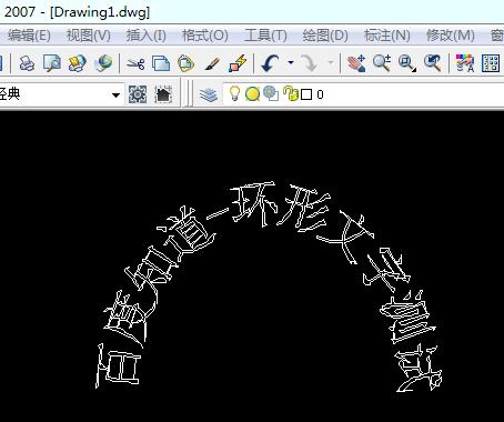 用cad做螺旋文字_360v螺旋cad图绘制通道阿基米德环形图片