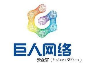 【上海招聘】巨人网络游戏安全人员招聘(超高福利,期权奖励)