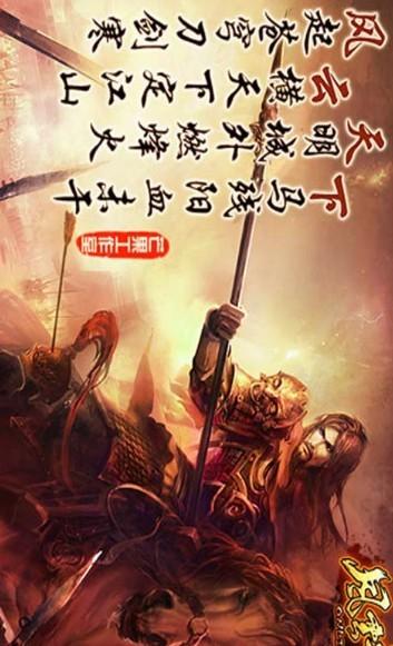 风云天下ol下载为手机用户提供最新各种游戏版本,它是一款以中国