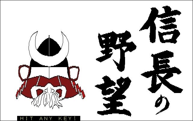 光荣旗下初代《三国志》历史三部曲上架steam