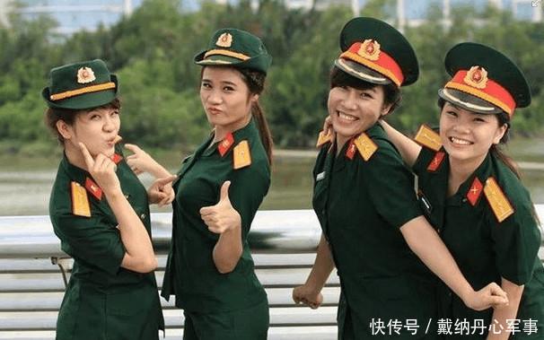 揭秘越南新军服神似中国军服,女兵穿上后惊艳全场,尤其是第二个插图
