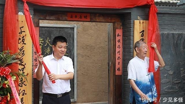 """《小兵张嘎》有了""""家""""""""徐光耀文学馆""""在白洋淀景区开馆"""